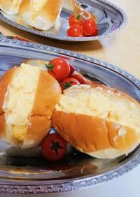 バターロールのエッグサンド★たまごサンド