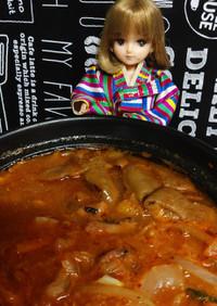 リカちゃん♡こてっちゃん塩辛入りキムチ鍋