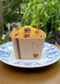 かぼちゃの米粉カップケーキ(次回調整)