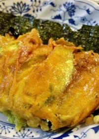 アボガドの和風チーズ焼き