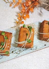 トースターで簡単厚揚げに味噌マヨ塗り焼き