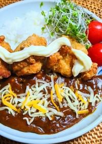 鶏の唐揚げトッピングカレー