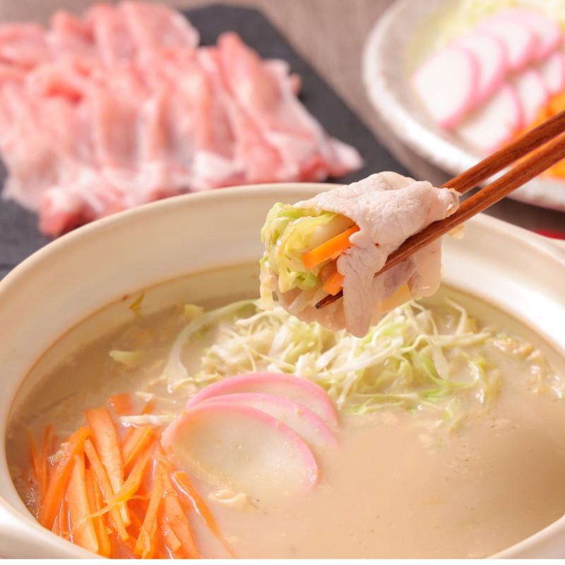 スープ ちゃんぽん 野菜ちゃんぽんスープ