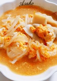 味覇とオイスターソースで餃子スープ♡