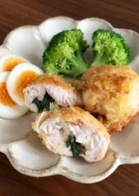 鶏ささみの梅紫蘇チーズカツ。