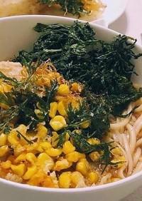 小豆島野菜の天ぷらで五島うどん