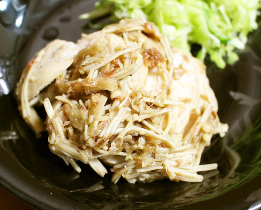 減塩☆中華鶏ハム えのきおかかソース