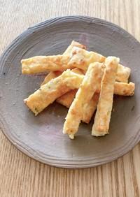 簡単!野菜のチーズクラッカー