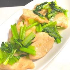簡単☆小松菜と鶏胸肉の柔らか牡蠣油炒め