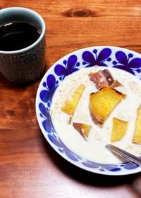 簡単腸活♪焼き芋とオートミールでミルク粥