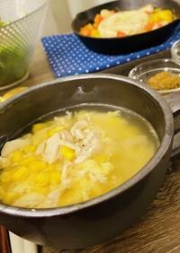 ささみとたまごの中華風コーンスープ