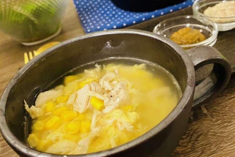 コーン スープ 卵