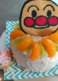 1歳誕生日☆スマッシュケーキ☆