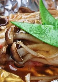 タケノコメバルと茸の大和蒸しホイル包み