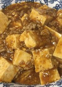 アクとりして、家庭的で優しい味の麻婆豆腐