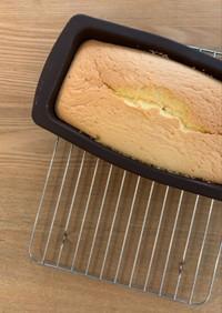 卵が香るパウンドケーキ型シフォンケーキ