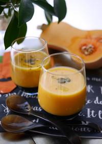 生スピルリナゼリーとかぼちゃの冷製スープ