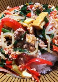 ひき肉とお野菜のスタミナ丼