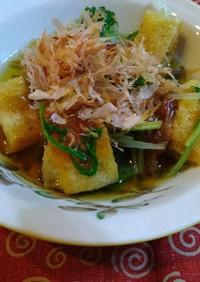 鎌田だし醤油で水菜と焼き油揚げのお浸し