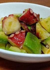 アボカドとタコの和風マリネ ワサビ風味