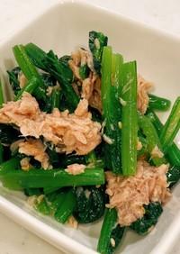 簡単!小松菜とツナでこまツナムル!