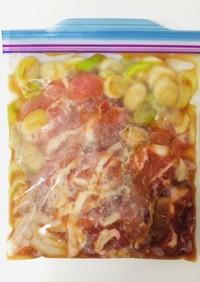 【下味冷凍】豚こまと長ネギの生姜焼き