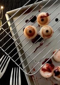 ハロウィンに♡美味しいカルピス目玉ゼリー
