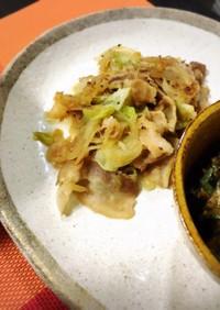 豚肉とレタスの塩胡椒炒め