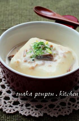 キノコのとろとろクリーム♡豆腐