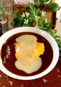 オムカレー☆チーズソース