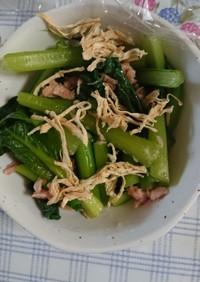小松菜と切干しとシーチキンの和え物