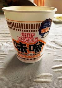 カップヌードル アレンジ味噌