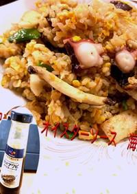贅沢アワビオイスターソース 海鮮炒飯