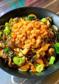 きのこと納豆の和風スパゲッティ