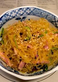 糸かぼちゃ(いとうり)の中華サラダ