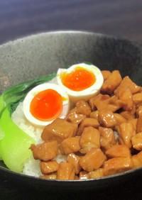 簡単本格豚ロースでヘルシーな台湾 魯肉飯