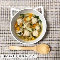 離乳食完了期★野菜たっぷり鶏団子スープ