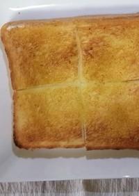 減塩!バタートースト、絶品塩パンに!