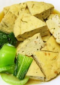 がんもとチンゲン菜の含め煮