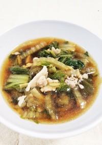 豚こま肉と白菜の旨味スープ