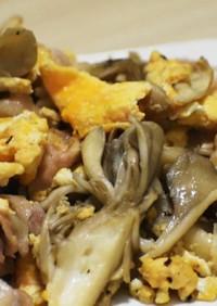 舞茸と豚バラと卵の炒め物