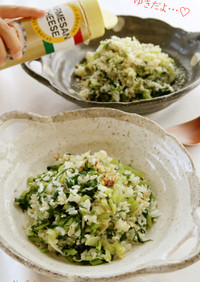 栄養バランス◎時短節約♡かぶの葉しらす飯
