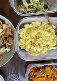 たくあんと薫製卵のポテトサラダ