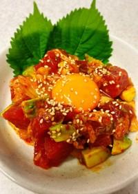 韓国風♪キムチとマグロとアボカドの和え物