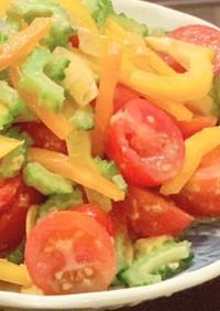 ゴーヤと夏野菜のマリネ