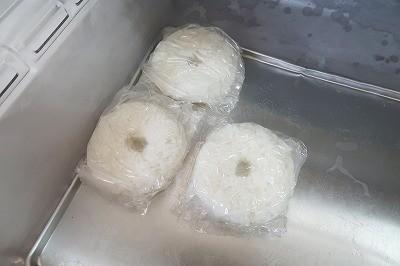 リング状の冷凍ごはん【おにぎリング】