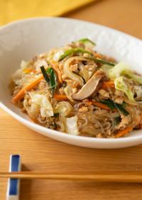 フライパン一つで はるさめと野菜の炒め物