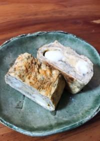 イタリア産モッツァレラと海苔佃煮の卵焼き