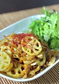 【夕飯】豚こまレンコンのカレー炒め