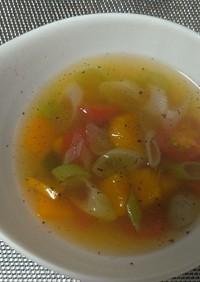 カラフル野菜の塩麹スープ☆